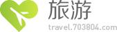柒零叁旅游